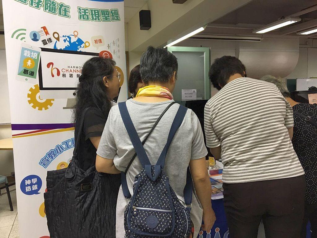 第89屆2017年港九培靈研經會-3