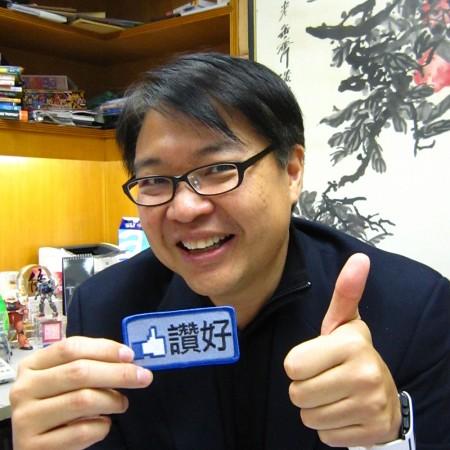 董事:黃岳永先生
