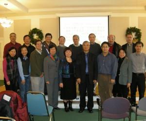 美加華人福音策略大會