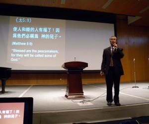 北京國際基督教教会