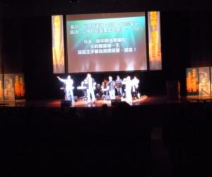 全港教會男士小組聯盟晚會2011