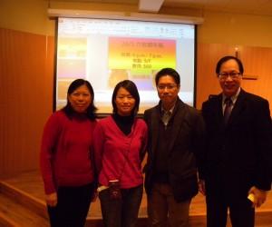 中國基督教播道會恩福堂《六牧團契》