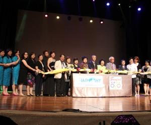「家在香港」慈善音樂劇啟動禮