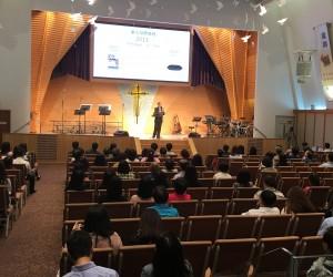 中國基督教播道會同福堂